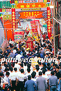 Villagers welcoming Tin Hau god in Tinhau festival, Tapmun island, Hong Kong, china