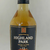 Higland Park Whisky<br />12 year old miniature whisky <br /><br />Picture by Graeme Hart.<br />Copyright Perthshire Picture Agency<br />Tel: 01738 623350  Mobile: 07990 594431