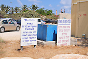 Israel, Haifa Bay, The Kishon Harbour, used by fishermen and yacht owners, Used battery collection point
