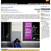 Photo essay on Homlessness in Dublin featured in Big Picture Russia.