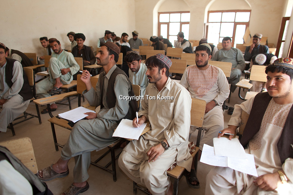secondary school in Afghanistan