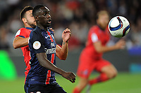 Jean-Kevin Augustin (psg)<br /> 2016<br /> Norway only
