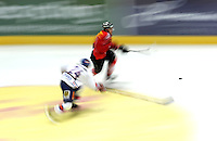 Eishockey Nationalmannschaft :  Saison   2010/2011     12.11.2010 Deutschland Cup, SUI - SVK ,  Schweiz - Slowakei EISHOCKEY ALLGEMEIN