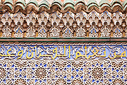 Close up of intricate and detailed stone, marble and mosaic work lining the Sufi burial shrines of the seven sacred saints of Marrakesh, Morocco, 2016–04-19.