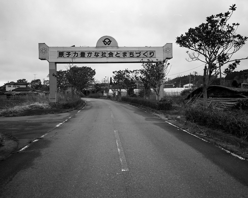 Entrance to Futaba village  Sign telss of prosperity of Nuclear energy Futaba is the  home of Fukushima Daiichi NPS  (sign was removed in 2015)