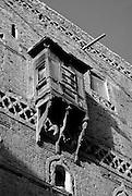 Yemen, architecture.