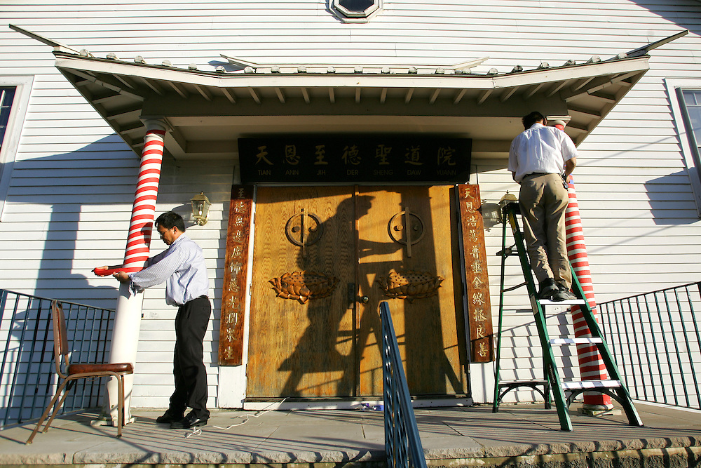 Braintree, MA 05/06/2010<br />