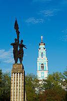 Russie, Ekaterinburg ou Yekaterinburg, eglise de l Ascension // Russia, Ekaterinburg or Yekaterinburg, Church of Ascension