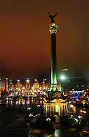 Travel stock photo of Independence square Maydan Nezalejnosti in Kiev Ukraine night-time scenic This image is available in higher resolution up to 12700 pixels vertically