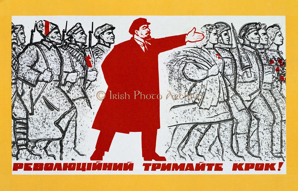 Russian Revolution, October 1917. Vladimir Ilyich Lenin (Ulyanov - 1870-1924)  urging on the forces of the Revolution. Undated Communist poster.