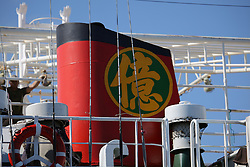 INDIAN OCEAN 26APR13 - Detail of the Taiwanese longliner Yi Long No 202 during tuna transhipment on the high seas in the Indian Ocean.<br /> <br /> The Greenpeace ship Esperanza is on patrol in the Indian Ocean documenting fishing activities.<br /> <br /> <br /> <br /> jre/Photo by Jiri Rezac / Greenpeace