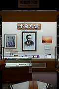 A photo of the Irish writer Lafcadio Hearn, who went by the Japanese name Koizumi Yakumo, hangs  in  the Lafcadio Hearn museum in Matsue, Shimane Prefecture, Japan on 05 Nov. 2012. Photographer: Robert Gilhooly.