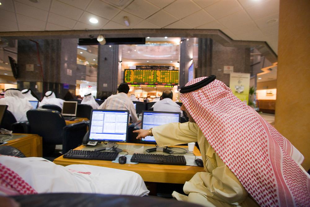 ABU DHABI-  Stock exchange trading floor