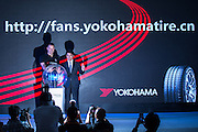 SHANGHAI, CHINA - MARCH 21: (CHINA OUT)<br /> <br />  John Terry of Chelsea attends Chelsea fans club Chinese website launching ceremony on March 21, 2016 in Shanghai, China. <br /> ©Exclusivepix Media
