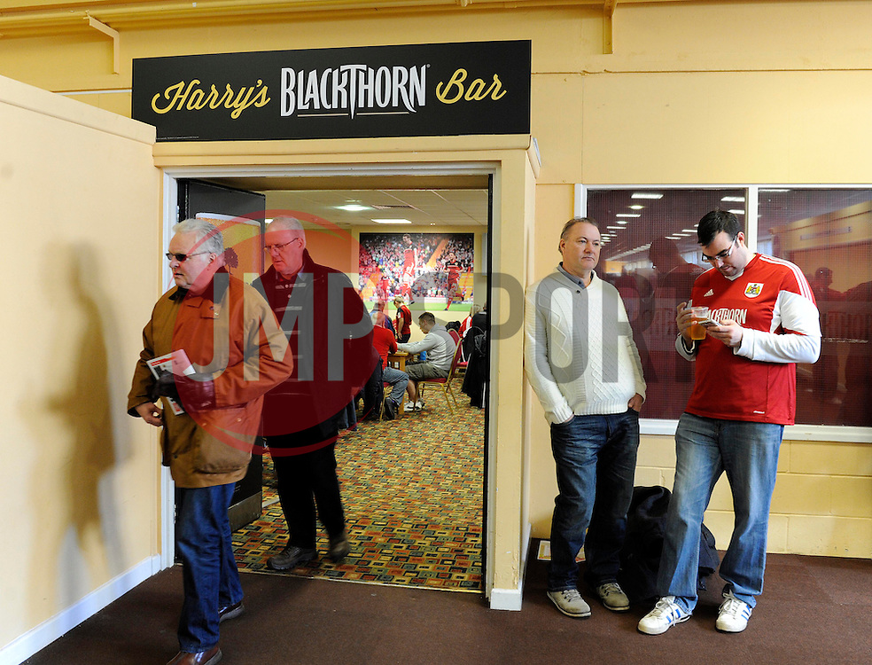 Bristol City's Dolman Bar - Photo mandatory by-line: Dougie Allward/JMP - Tel: Mobile: 07966 386802 01/03/2014 - SPORT - FOOTBALL - Bristol - Ashton Gate - Bristol City v Gillingham - Sky Bet League One