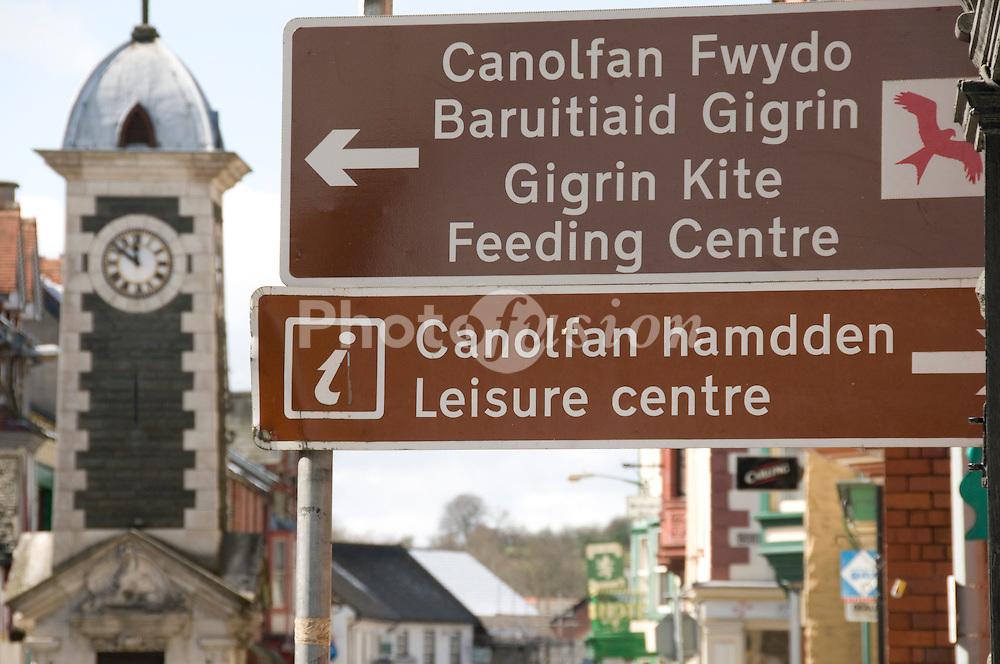 Rhayader; Powys; Mid Wales
