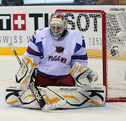 15.04.2011, Orange Arena, Bratislava, SVK, IIHF 2011 World Championship, Russia vs Czech Republic, im Bild .... EXPA Pictures © 2011, PhotoCredit: EXPA/ EXPA/ Newspix/ .Tadeusz Bacal +++++ ATTENTION - FOR AUSTRIA/(AUT), SLOVENIA/(SLO), SERBIA/(SRB), CROATIA/(CRO), SWISS/(SUI) and SWEDEN/(SWE) CLIENT ONLY +++++