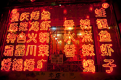 Neon signs  at night  illuminating menu at Chinese restaurant in Beijing China
