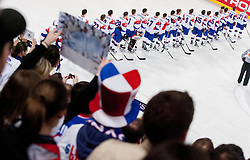 Players of Slovenia listening to the national anthem after the ice-hockey match between Slovenia and Hungary at IIHF World Championship DIV. I Group A Slovenia 2012, on April 18, 2012 in Arena Stozice, Ljubljana, Slovenia. Slovenia defeted Hungary 4-1. (Photo by Vid Ponikvar / Sportida.com)