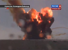 JULY 02 2013 Proton-M Rocket Crashing
