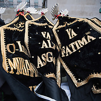 LONDON, ENGLAND - FEBRUARY 07: Embroidered banners during the 29th Arbaeen Procession on February 7, 2010 in London, England. Arbaeen occurs 40 days after the day of Ashura, the commemoration of the martyrdom of Imam Husain in Karbala (Photo by Marco Secchi/Getty Images)