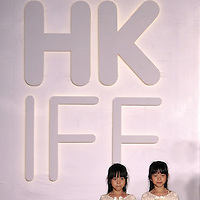"""HONG KONG - MARCH 22:  Young cast members of """"Night and Fog"""" attend the Opening Ceremony of the 33rd Hong Kong International Film Festival, the Gala Premiere of the opening films """"Shinjuku Incident """" and """"Night and Fog"""", at the Hong Kong Convention and Exhibition Centre on March 22, 2009 in Hong Kong.  Photo by Victor Fraile / studioEAST"""