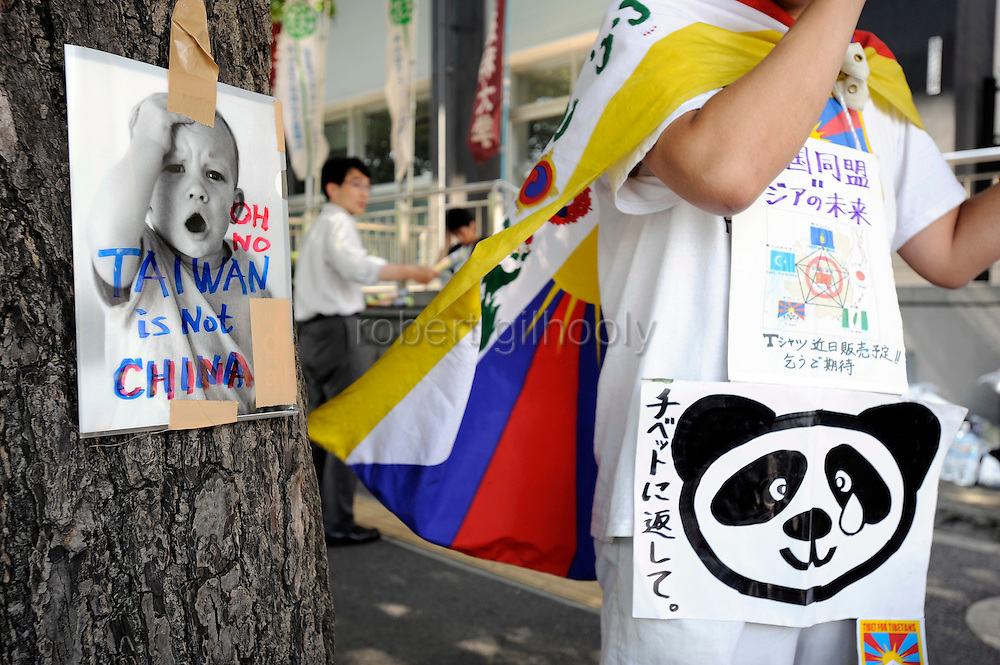 Protesters demanding Taiwan's independence from China plead with passerby to sign a petition outside Yasukuni Shrine in Tokyo, Japan on 15 Aug. 2008. Wartime prime minister Hideki Tojo - who ordered the attack on Peal Harbor and was charged and hanged as a war criminal after World War II, is enshrined inside the controversial Yasukuni Shrine together with 13 other convicted war criminals, a fact that still angers citizens in China and South Korea, both of which fell vicim to Japan's wartime activities. Aug 15. is the anniversary of Japan's surrender in World War II and 100s of thousands of pilgrims from around the country visit the shrine...Photographer: Robert Gilhooly
