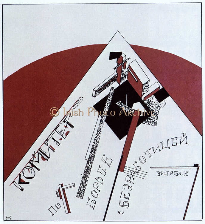 Book jacket design by  Lazar Lissitzky, 1919 for 'Commitment to the Struggle Against Unemployment'. Russia USSR  Communism Communist Geometric Abstract