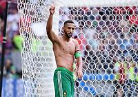 FUSSBALL WM 2018  Vorrunde  Gruppe B  20.06.2018 Portugal - Marokko Enttaeuschung Marokko; Medhi Benatia