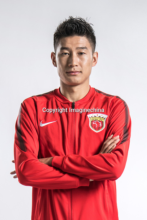 **EXCLUSIVE**Portrait of Chinese soccer player Yu Hai of Shanghai SIPG F.C. for the 2018 Chinese Football Association Super League, in Shanghai, China, 4 February 2018.