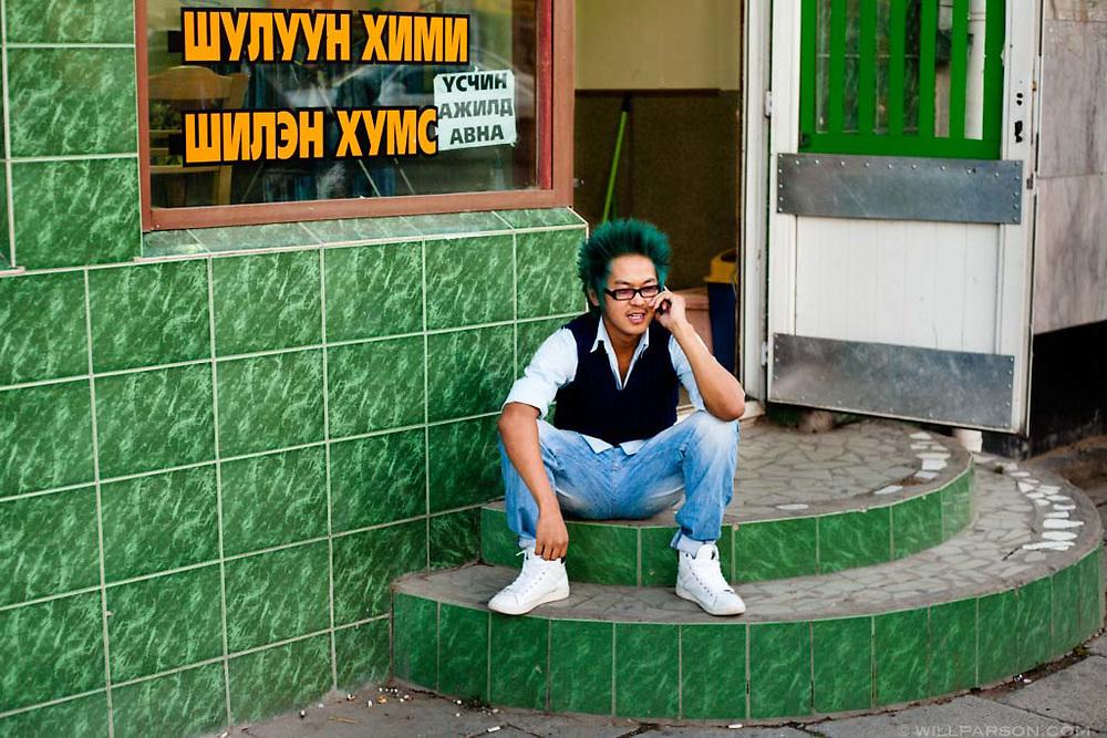 Downtown Ulaanbaatar, Mongolia.