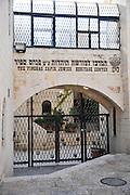 Israel, Jerusalem, The Pinchas Sapir Jewish Heritage center