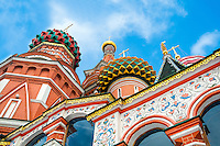 Architechtural detail of domes in St. Basil's Cathedral in Moscow.