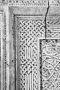 Detail. Friday Mosque. Male.