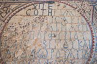 mosaic Roman ruins Um Ar-Rasas Jordan