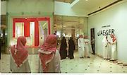 Outside  Harvey Nichols.  May 2000.  Riyadh, Saudi  Arabia. © Copyright Photograph by Dafydd Jones 66 Stockwell Park Rd. London SW9 0DA Tel 020 7733 0108 www.dafjones.com