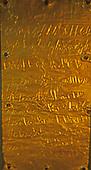 Byblos, 15th Century BC-1000 BC