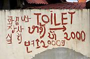Laos, Luang Prabang Province. Pho Kham. 2000 Kip to use the toilet.
