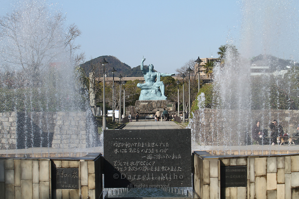 Mar 29, 2010; Nagasaki, JPN - Nagasaki Peace Park.