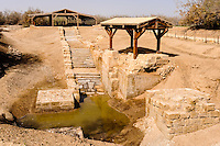 Jordan. Bethany is the settlement and region where John the Baptist lived and baptized. The place were Jesus should have been baptized.