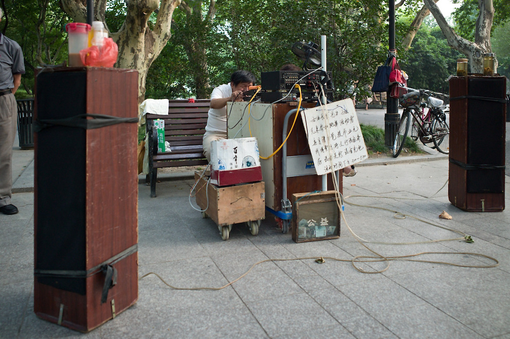 Sound system for ballroom dancing in Fuxing Park, Shanghai, China.