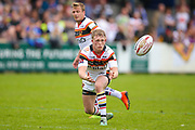 Bradford Bulls scrum half Cory Aston (41) receives the ball  during the Kingstone Press Championship match between Swinton Lions and Bradford Bulls at the Willows, Salford, United Kingdom on 20 August 2017. Photo by Simon Davies.