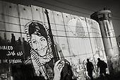 Separation Wall - Palestine