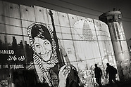 Separation Wall - Palestine