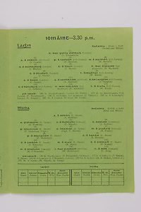 Interprovincial Railway Cup Football Cup Final,  17.03.1950, 03.17.1950, 17th March 1950, referee D O Ryan, Leinster1-07, Ulster 4-11,.Interprovincial Railway Cup Hurling Cup Final,  17.03.1950, 03.17.1950, 17th March 1950, referee M S O Flairbeartaig, Leinster 1-03, Munster 0-09, Leinster Hurling Team, T Fitzpatrick, S Cronin, P Hayden, M Marnell, J Murray, T Byrne, R Rackard, J Styles, W Walsh, A Dunne, A Herbert, J Langton, J Downey, N Rackard, W Reidy, D Forde, P Prendergast, S Thorphe, A Bergin, M Lyons, Munster Hurling Team, A Reddan, A Fleming, C Murphy, J Sadlier, P Stakelum, Capt V Baston, M Fuohy, P Shanahan, S Bannon, J Kennedy, M Ryan, S Kenny, M O'Riordan, W McAllister, C Ring, P Fitzgerald, T Doyle, J O'Riordan, Dr R Stokes, M Haydes,