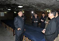 JULY 29 2013 Kim Jong Un Cemetery Visit