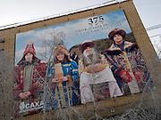 Plakatwand in Jakutsk. Jakutsk wurde 1632 gegruendet und feierte 2007 sein 375 jaehriges Bestehen. Jakutsk ist im Winter eine der kaeltesten Grossstaedte weltweit mit durchschnittlichen Winter Temperaturen von -40.9 Grad Celsius. Die Stadt ist nicht weit entfernt von Oimjakon, dem Kaeltepol der bewohnten Gebiete der Erde.<br /> <br /> Billboard in the city center of Yakutsk. Yakutsk was founded in 1632 and celebrated 2007 the 375th anniversary - billboard announcing the celebration. Yakutsk is a city in the Russian Far East, located about 4 degrees (450 km) below the Arctic Circle. It is the capital of the Sakha (Yakutia) Republic (formerly the Yakut Autonomous Soviet Socialist Republic), Russia and a major port on the Lena River. Yakutsk is one of the coldest cities on earth, with winter temperatures averaging -40.9 degrees Celsius.