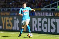 Atalanta-Napoli - Serie A 2017-18 - 21a giornata - Nella foto: Mario Rui  - Napoli
