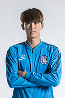 **EXCLUSIVE**Portrait of Chinese soccer player Xie Weijun of Tianjin TEDA F.C. for the 2018 Chinese Football Association Super League, in Tianjin, China, 28 February 2018.