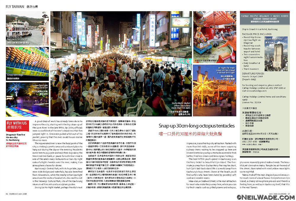 """Editorial for Dragon Air's in flight magazine """"Silkroad"""""""